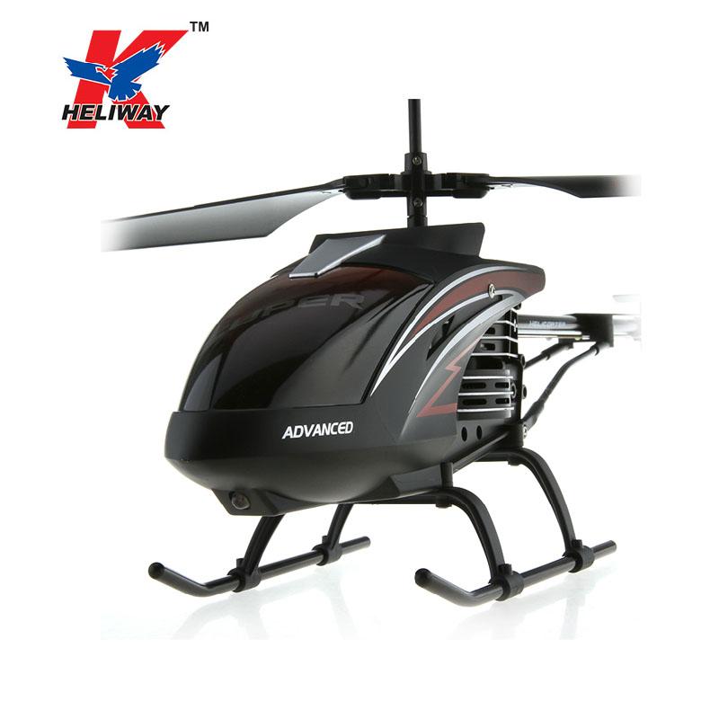 大号遥控直升机遥控飞机3c玩具