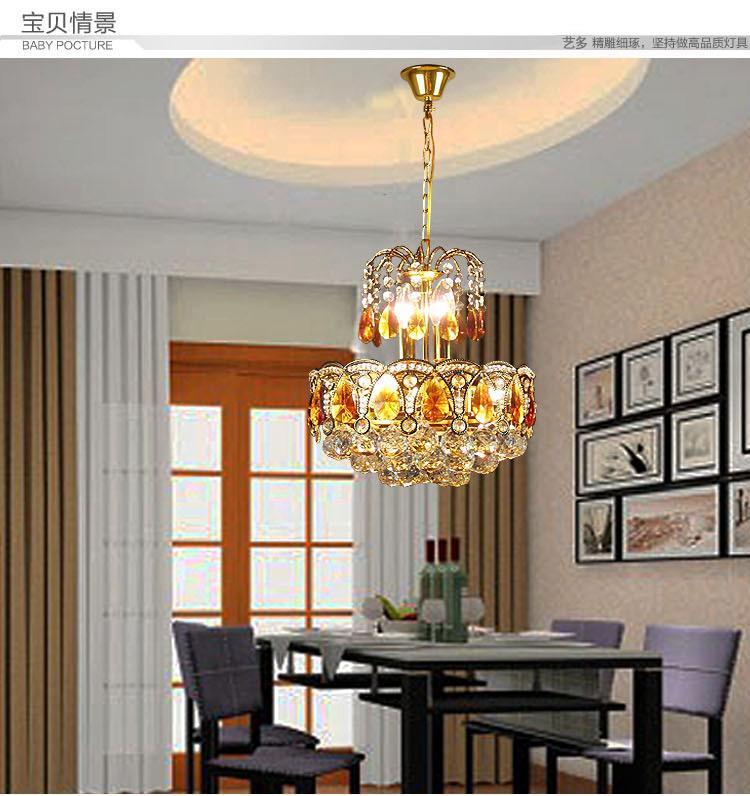 水晶吊灯 金黄色客厅 水晶餐厅灯
